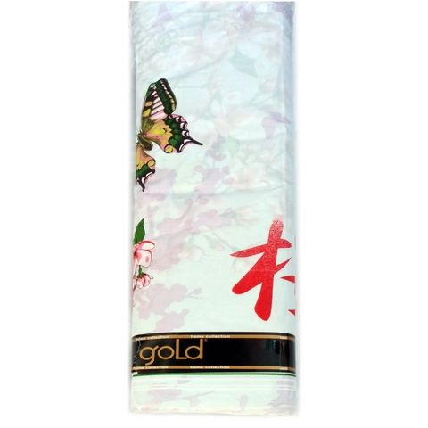 "Бязь ""Gold"" Пакистан, ширина 220 cм. арт.1037"
