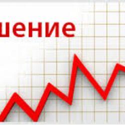 <b>Notice</b>: Undefined index: title in <b>/home/solostud/glorytex.com.ua/www/catalog/view/theme/cloth/template/module/newsblog_articles.tpl</b> on line <b>22</b>