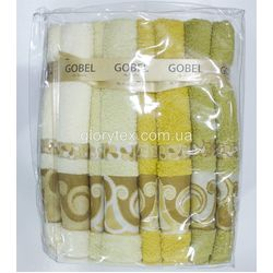 Полотенце банное махровое 70x140 Gobel арт.2140