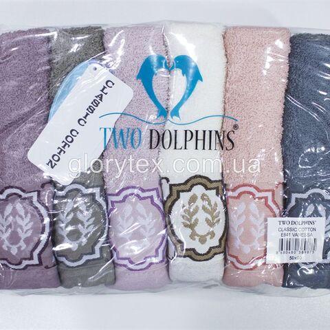 Полотенце банное махровое 70x140 Two Dolphins арт.2155