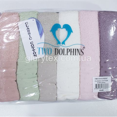 Полотенце для сауны махровое 90x150 Two Dolphins арт.2159