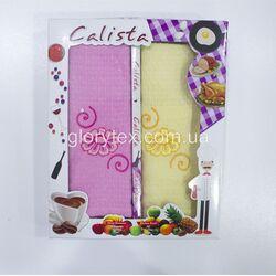 Набор кухонных вафельных полотенец 45x65 Calista арт.2223