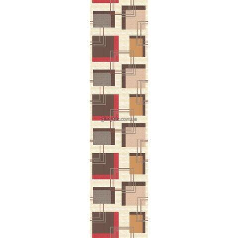 Ткань Полиэстер 75 г/м² арт.NT2342